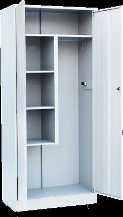 Шкаф металлический для уборочного инвентаря ШМО.02.00 (мод.1)