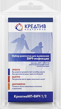 Тест для выявления ВИЧ ½  (HIV1 2)
