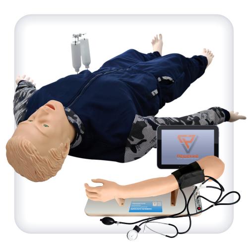 Тренажер-манекен для отработки навыков сестринского ухода и измерения артериального давления