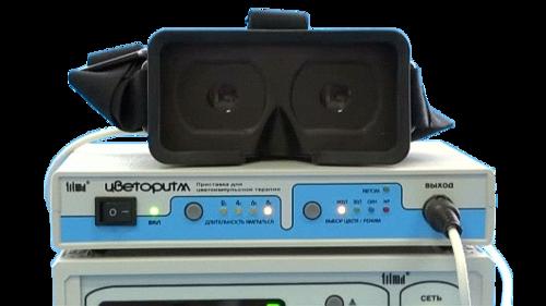 """Устройство-приставка для коррекции психосамотических нарушений «ЦВЕТОРИТМ» к аппарату магнитотерапевтическому бегущем реверсивным магнитным полем офтальмологическому """"Амо-атос"""" и магнитотерапевтическому бегущем полем для урологии"""