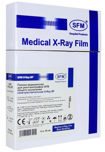 Пленка медицинская для рентгенографии SFM общего назначения синечувствительная X-Ray BF, 13x18 мм