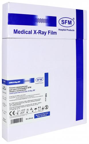 Пленка медицинская для рентгенографии SFM общего назначения синечувствительная X-Ray BF, 18x24 мм