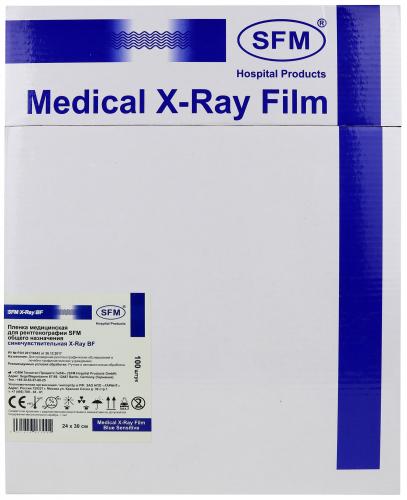 Пленка медицинская для рентгенографии SFM общего назначения синечувствительная X-Ray BF, 24x30 мм