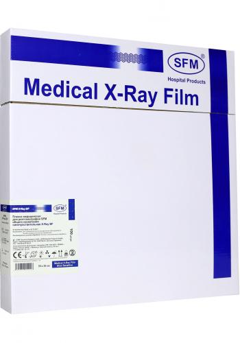 Пленка медицинская для рентгенографии SFM общего назначения синечувствительная X-Ray BF, 35x35 мм