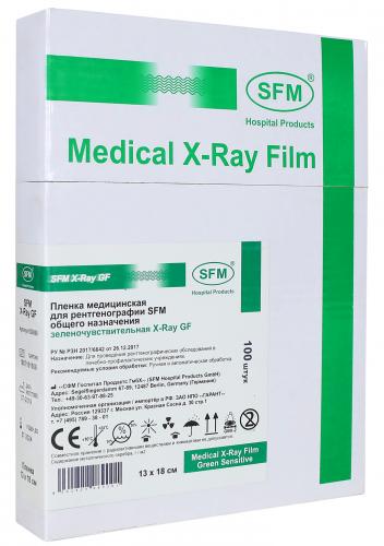 Пленка медицинская для рентгенографии SFM общего назначения зеленочувствительная X-Ray GF, 13x18 мм