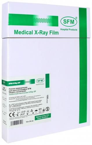 Пленка медицинская для рентгенографии SFM общего назначения зеленочувствительная X-Ray GF, 18x24 мм
